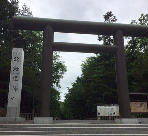 北海道研修